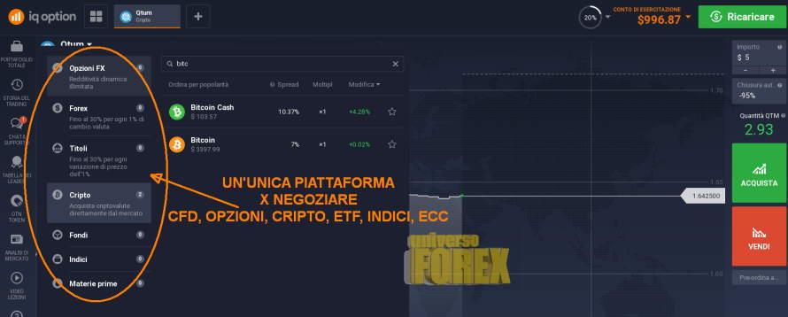 iqoption-new-platform-2.jpg
