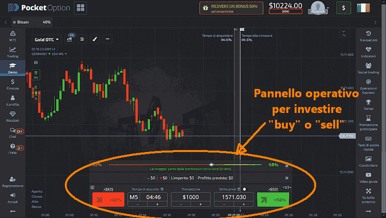 pocketoption-webtrader-2.png