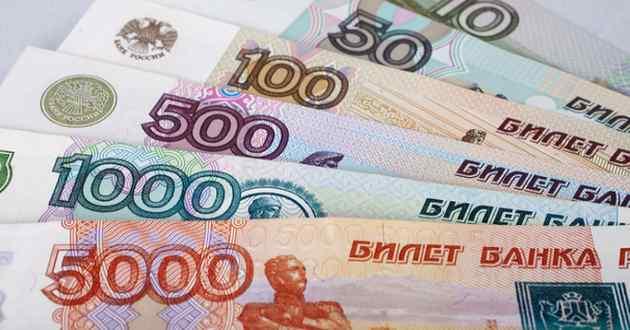 rublo-russia.jpg