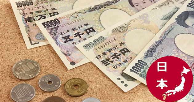 yen-4.jpg