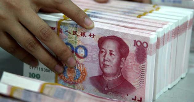 yuan-2.jpg