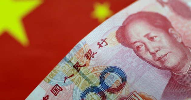 yuan-3.jpg