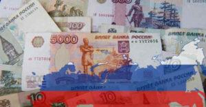 Rublo Russia RUB